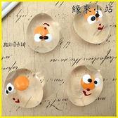 親子玩具 發泄球玩具笑臉雞蛋軟雞蛋減壓解壓球兒童水軟球