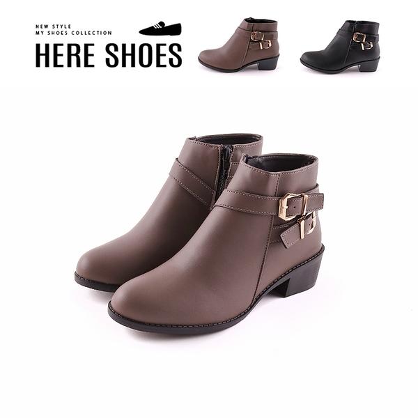 [Here Shoes]4CM短靴 MIT台灣製 優雅氣質百搭側面雙飾釦 筒高10.5CM皮革側拉鍊尖頭粗跟靴-KW7821