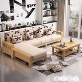 沙發 新中式實木沙發組合簡約現代布藝沙發轉角貴妃經濟小戶型客廳家具【全館九折】