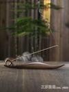 寬和 陶瓷線香爐 家用室內禪意臥香爐沉香檀香熏香爐香插 艾莎