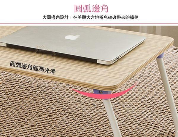 【居美麗】床上摺疊桌 筆電摺疊桌 多功能摺疊桌 懶人桌 便利摺疊桌 床上書桌 便攜摺疊桌