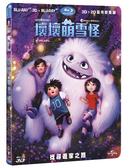 壞壞萌雪怪 (BD+3D) Abominable (BD+3D)