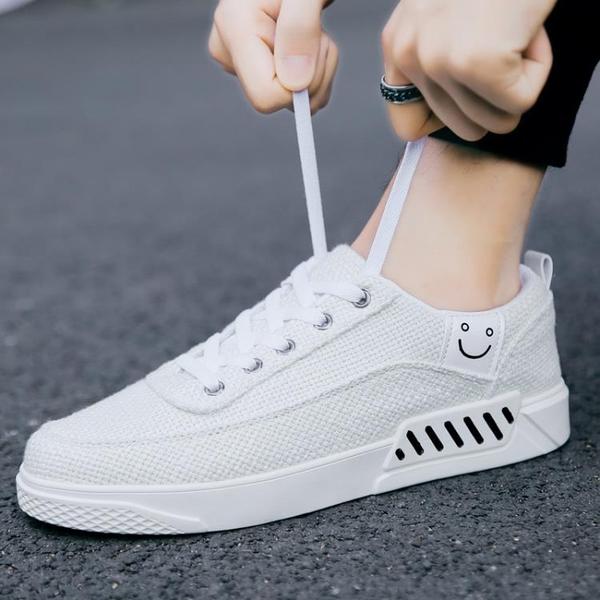 休閒鞋 夏季 男士 運動 休閒鞋 韓版 潮流 百搭 潮鞋 學生 透氣 亞麻 板鞋 小白男鞋