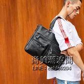 潮流時尚正韓男包商務休閒公文包青年橫款手提包單肩包斜跨包潮