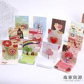 韓國創意卡通立體賀卡兒童生日祝福留言感謝新年元旦小卡片【毒家貨源】