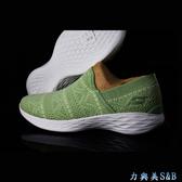 【懶人鞋】SKECHERS 女休閒鞋 輕量舒適好穿 高彈性中底適合久走久站 淺綠色鞋面  【1482】