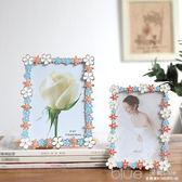 6寸7寸金屬相框 彩色邊框花朵婚紗照像框 家居相架禮物擺台 深藏blue
