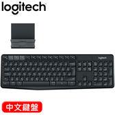 Logitech 羅技 K375s 跨平台無線/藍牙鍵盤支架組合
