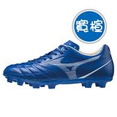 MIZUNO 寬楦 足球釘鞋 REBULA CUP SELECT 藍 P1GA207501 贈足球襪 20FWO