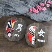 實木古典雕刻男女洗手間門牌 創意木質衛生間廁所標識牌箭頭方向指示牌wc墻貼牌