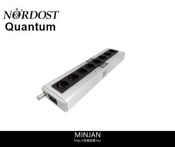 【名展音響】Nordost Quantum QB8Ⅱ 電源排插 完美接地的八孔排插座
