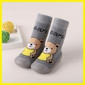 寶寶鞋襪0-1歲春秋冬季防滑膠底嬰兒學步襪套兒童淺口地板襪1-3歲