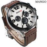 MANGO HOMME 厚實三眼多功能計時碼錶 加厚皮帶錶 男錶 咖啡色 MG950014-95