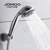 花灑噴頭手持蓮蓬頭淋雨頭增壓淋浴花灑套裝簡易淋浴花灑噴頭