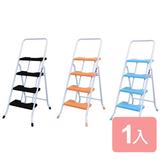 《真心良品》便利可收折四階梯椅1 入組橘色
