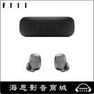 【海恩數位】FIIL T1 Lite 真無線耳機 運動耳機 IPX7防水