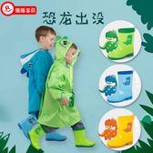 雨鞋雨靴水鞋男女小孩學生防滑雨衣四季通用 九週年全館柜惠