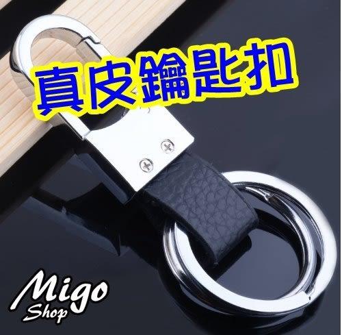 汽車金屬鑰匙扣(金屬x真皮)