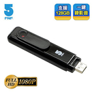 #TP IFIVE-隨身密錄器1080P 背夾式三合一USB 錄影器 錄音器(不含記憶卡)(IF-CM580)