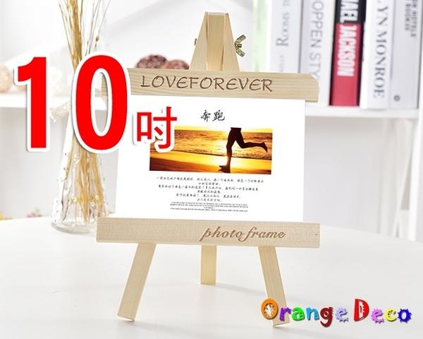 壁貼【橘果設計】10吋 Loviisa 芬蘭三腳架實木相框  相框牆 木質相框 交換禮物 畢業季 三角架相框