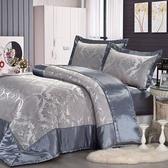 GALATEA 沙定緹花-灰藍。雙人加大絲緞四件式床包鋪棉兩用被組