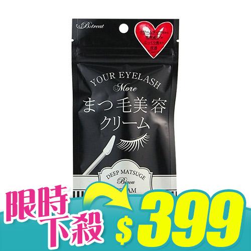 日本 B:TREAT 睫毛滋養美容液 8g【新高橋藥妝】