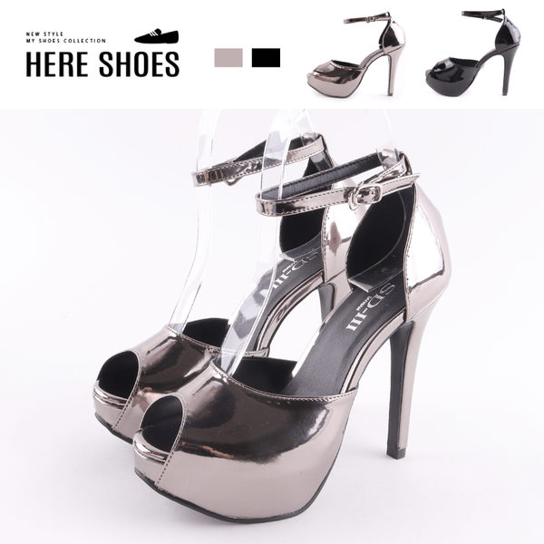 [Here Shoes]跟鞋-MIT台灣製 跟高12cm 腳踝扣環高跟鞋 鏡面質感 宴會跟鞋-KI906