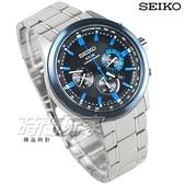 SEIKO 精工錶 太陽能 三眼多功能計時碼錶 日期 不銹鋼 藍色電鍍框 男錶 SSC683P1 V175-0ER0A