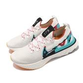 Nike 慢跑鞋 React Infinity Run FK AS 米白 黑 男鞋 塗鴉設計 運動鞋 【PUMP306】 CV9312-100