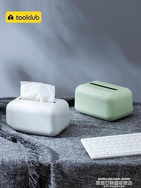 紙巾盒 抽紙盒家用客廳茶幾紙巾盒創意網紅北歐簡約彈簧抽紙桌面紙巾盒 萊俐亞