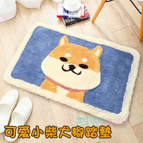 可愛小柴犬腳踏墊 地墊 地毯 吸水墊 防滑墊 臥室 浴室