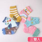 童襪 止滑襪3入組 卡通襪 動物造型 透氣 地板襪 襪子 男寶寶 女寶寶 Augelute 45023