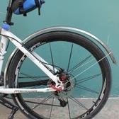 26寸27.5寸山地車自行車加長全包式金屬擋泥板泥除泥瓦騎行裝備