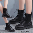 PAPORA彈性帥氣中筒馬丁靴中筒靴KK5757