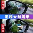 汽車後視鏡防雨膜倒車鏡防霧膜