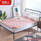 床墊南極人薄床墊1.8m床褥子榻榻米墊被1.5米單人保護墊子雙人學生1.2JD 年終狂歡節
