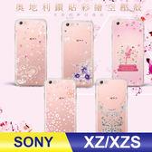 SONY XZ/XZS 手機殼 奧地利水鑽 立體彩繪 空壓殼 彩鑽 手工貼鑽 防摔殼 - 清新粉蝶 蝶戀鑽