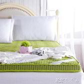 床墊 學生1宿舍2夏季床褥1.0立體-1.5學生0.9m1.9單人被YYJ 卡卡西