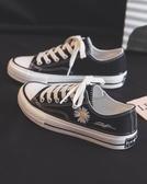 帆布鞋 1970s小雛菊帆布鞋女2020春爆款黑色百搭板鞋女韓版ulzzang 歐歐