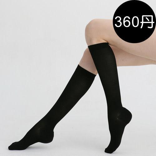 足下物語 360丹美化曲線小腿襪(黑)(BALDAA0150013)