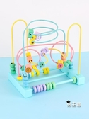 嬰幼兒童益智繞珠玩具6-12個月串珠男女孩1-2-3歲寶寶積木一歲半XW 快速出貨