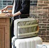 短途出門旅行包女輕便可愛韓版旅游出差男小手提包行李收納袋