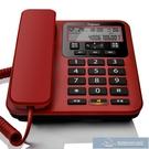 電話 原固定電話機辦公室座機家用壁掛式有線固話【快速出貨】