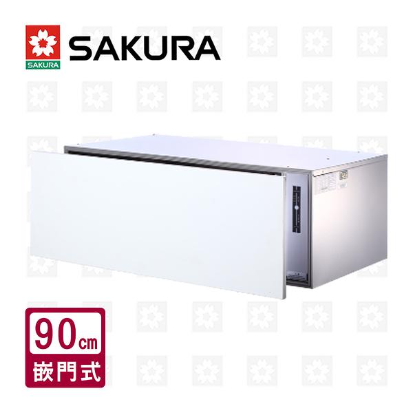 櫻花牌 SAKURA 嵌門板抽屜式烘碗機 90cm Q-7598AXL 限北北基安裝配送 (不含林口 三峽 鶯歌)
