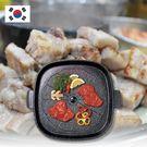 韓國 Hanaro 排油烤盤(方形) 32cm 火烤兩用 韓式烤肉油切烤盤 室內戶外【特價】★beauty pie★