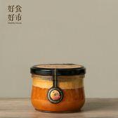 【俄羅斯原裝進口】舒芙蕾杏仁杏桃蜂蜜果醬 220g