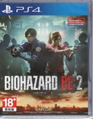 PS4遊戲 惡靈古堡 2 重製版 BIOHAZARD RE:2 中文版【玩樂小熊】