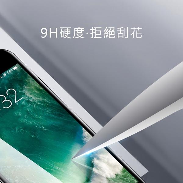 全屏滿版螢幕貼 iPhone7 iPhone8 plus 鋼化玻璃貼 滿版覆蓋 鋼化膜 手機螢幕貼 保護貼 保護膜