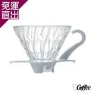 TCoffee HARIO-V60白色01玻璃濾杯 1~2杯份【免運直出】