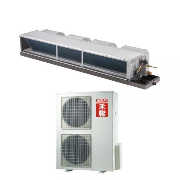 HFC-168J HO-1685 / 禾聯 HERAN / R410定頻一對一吊隱空調